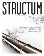 STRUCTUM - Kovas 2017