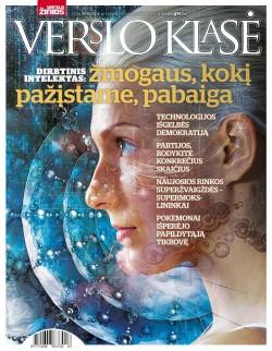 VERSLO KLASĖ - Spalis 2016